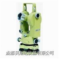 光學經緯儀J2-2 J2-2