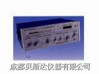 低失真仪 ZQ4105