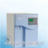 一體式超純水機 PCW-20