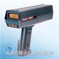 (精裝型) 手持式雷達測速儀 SPORT