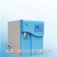 一體式超純水機 PCJ-20