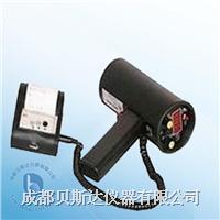 手握式警用雷達探速器 CSR-68