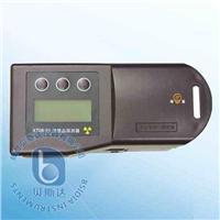 違禁品探測儀 XT08-01