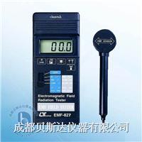 電磁場測定儀 EMF-827
