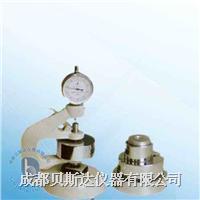 可調紙張厚度計 KZH-4