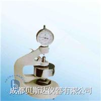 紙與紙板厚度測定儀 ZH-4