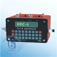 電子自動補償(電阻率)儀 DDC-8