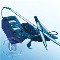 甚低頻電磁儀 DDS-3