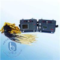 高密度電法測量系統 DUK-2A