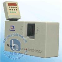 激光測徑儀 CJ50D
