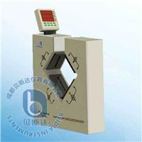 雙向激光測徑儀 CJ50S
