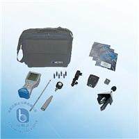 室內環境質量綜合檢測儀 MI 6201