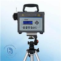 直讀式粉塵濃度測量儀 CCF-7000