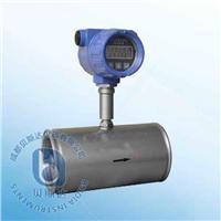 液體衛生型流量計(B表頭) LWGY系列