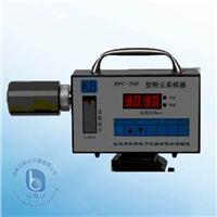 呼吸性粉尘采样器 BFC-35B