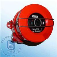 火焰探測器 FS10系列