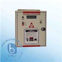 火災控制系統 FS2000