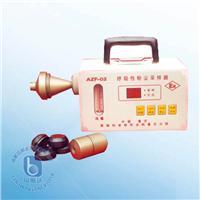 呼吸性粉尘采样器 AZF-02