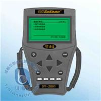 汽車故障電腦診斷儀 SY-2801