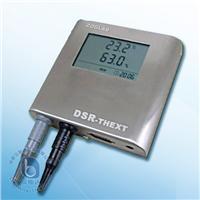 溫濕度記錄儀  DSR-THEXT