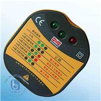 插座測試儀 MS6860