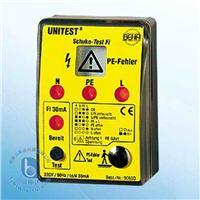 9060 插座故障檢測器 9060