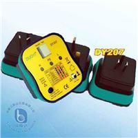 DY207 插座安全測試器 DY207