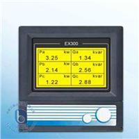EX300 電量記錄儀 EX300