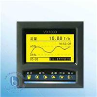 溫壓補償流量積算無紙記錄儀 VX1000F