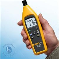溫濕度檢測儀 FLUKE971