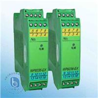 WP6075-EX 熱電偶隔離式溫度變送器