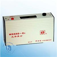 光澤計 WGG60-E3