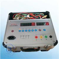 直流电阻速测仪 BY2580-II
