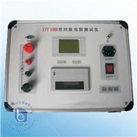 充氣式輕型試驗變壓器 BYD150
