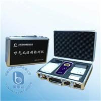 呼气式酒精检测仪 SAD 700