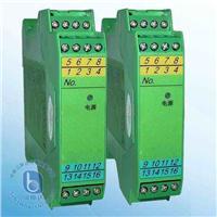 熱電阻、熱電偶齊納安全柵 WP6100-EX