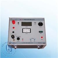 回路電阻測試儀 HL-V型