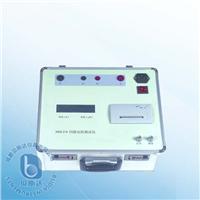 回路電阻測試儀 MHL218