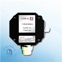 氫氣檢測探頭 CPR-G9B