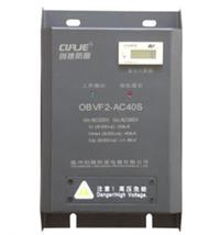 三相電源防雷箱(帶雷擊計數器) OBVF3-AC100S