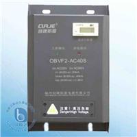 三相電源防雷箱 OBVF3-AC40S