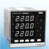 ZW3430 三相單參數電量表 ZW3430