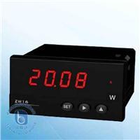 ZW1607 盤裝電量表 ZW1607 盤裝電量表