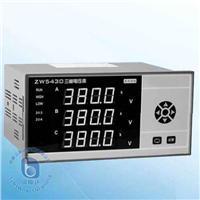 ZW5430 三相單參數電量表  ZW5430