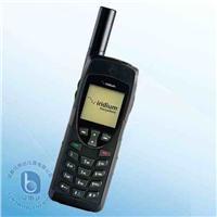 卫星电话  铱星电话9555