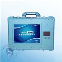 全数字变频测深仪  HD-370i