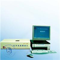 紅外光度測油儀 JKY-2A