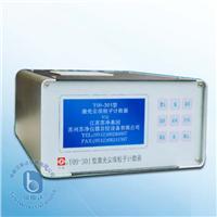 激光塵埃粒子計數器 Y09-301(LCD)