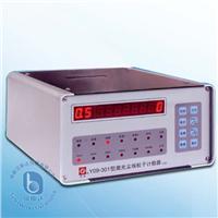 激光塵埃粒子計數器 Y09-301(LED)