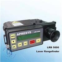 远程激光测距仪 LRB5000